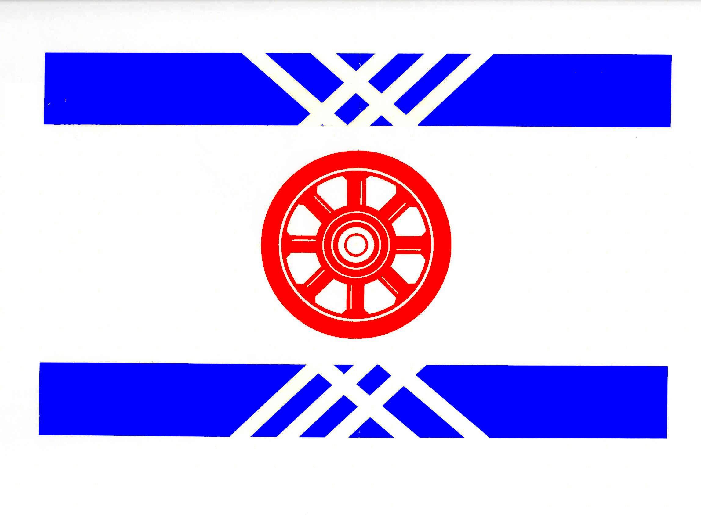 Flagge StadtBargteheide, Kreis Stormarn
