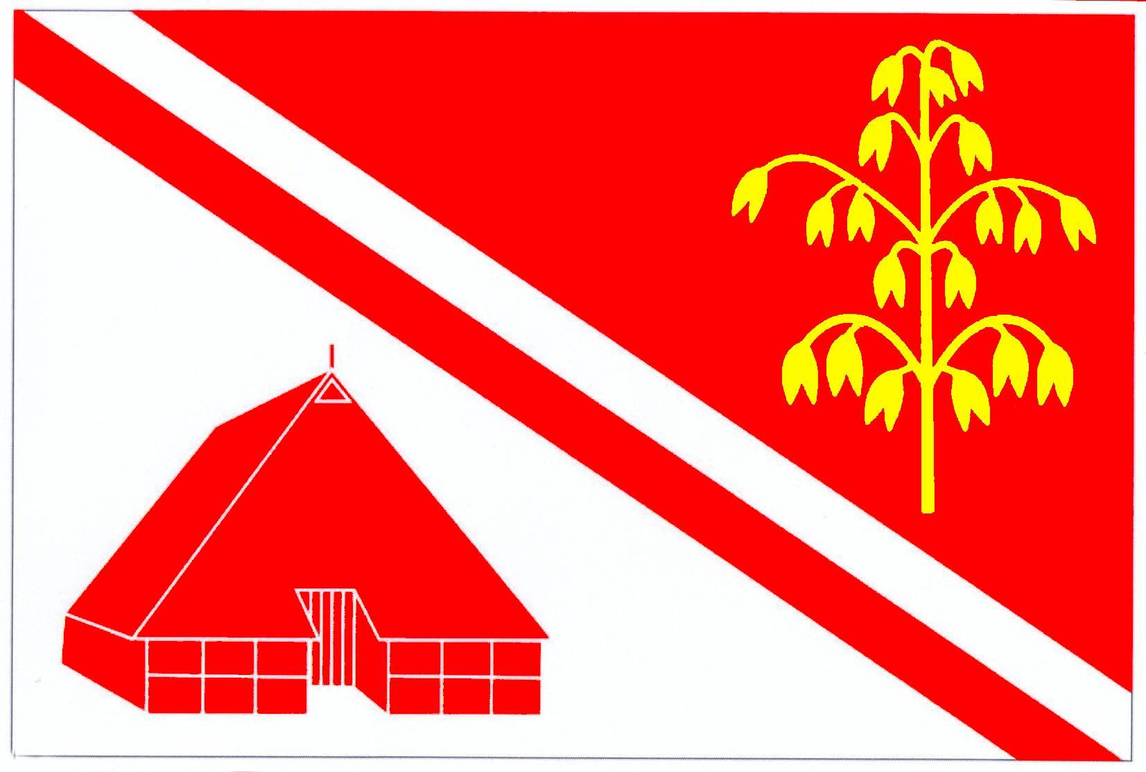 Flagge GemeindeBesdorf, Kreis Steinburg
