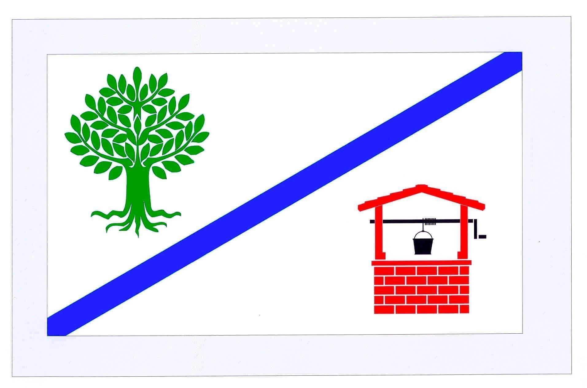 Flagge GemeindeBornholt, Kreis Rendsburg-Eckernförde