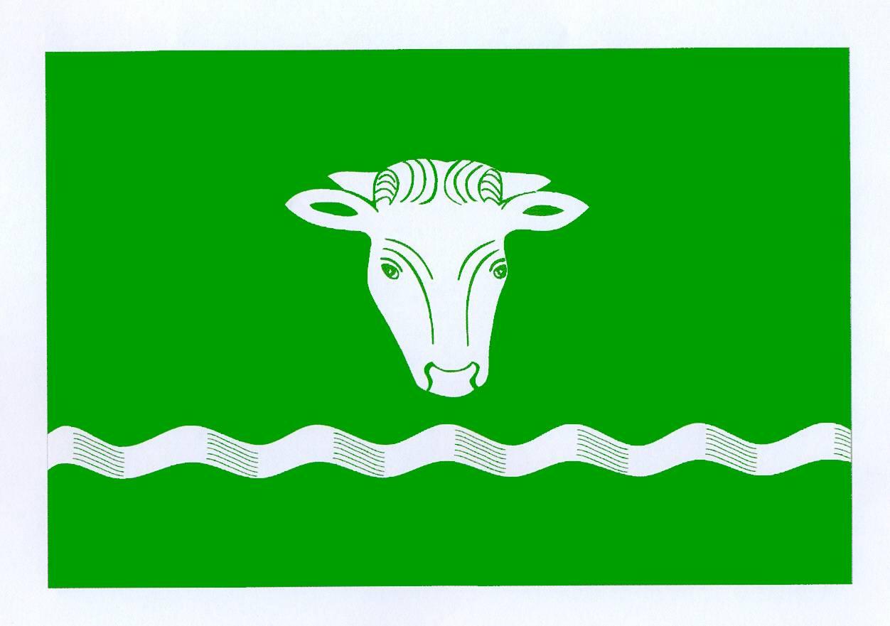 Flagge GemeindeBullenkuhlen, Kreis Pinneberg