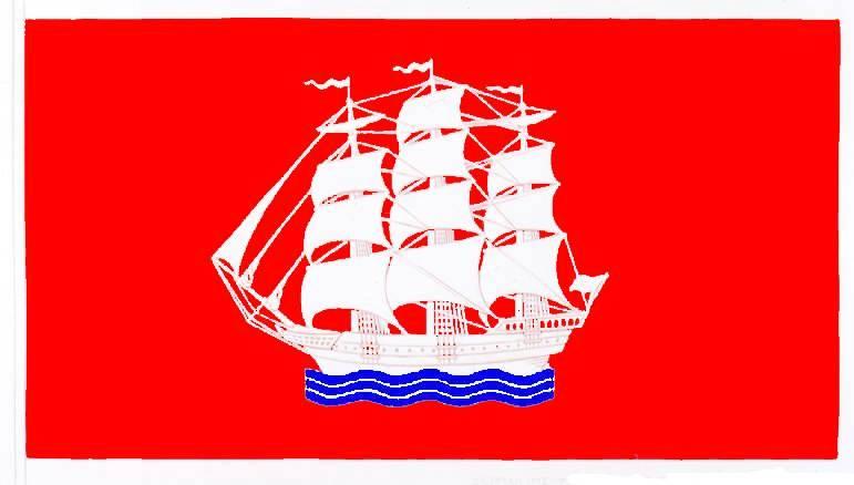 Flagge StadtElmshorn, Kreis Pinneberg