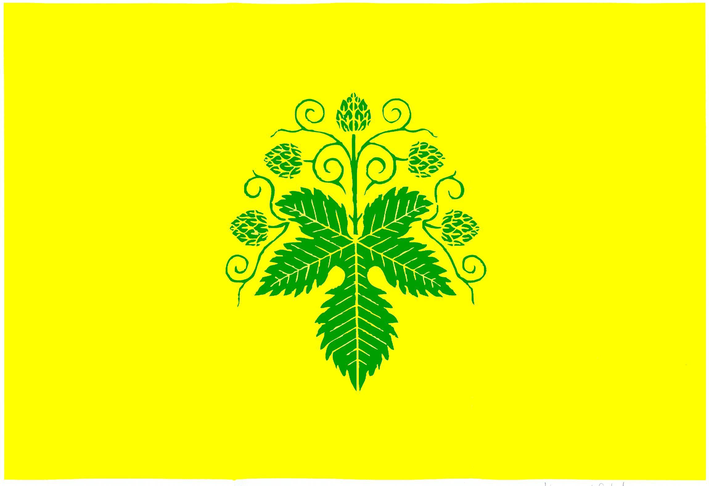 Flagge GemeindeHummelfeld, Kreis Rendsburg-Eckernförde