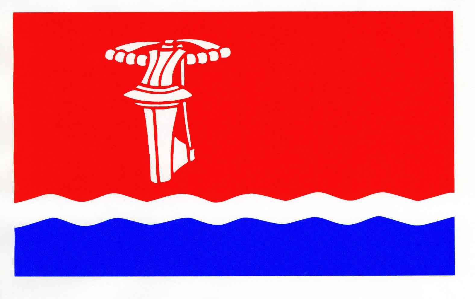 Flagge GemeindeNahe, Kreis Segeberg