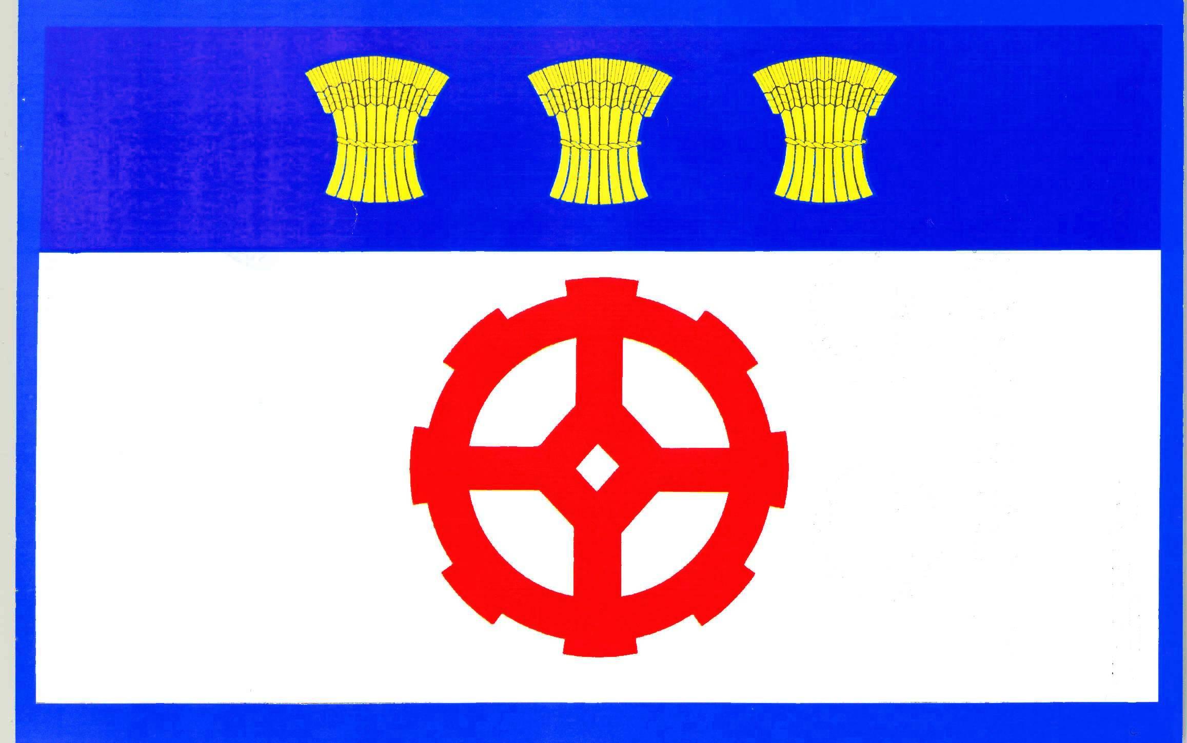 Flagge GemeindePostfeld, Kreis Plön