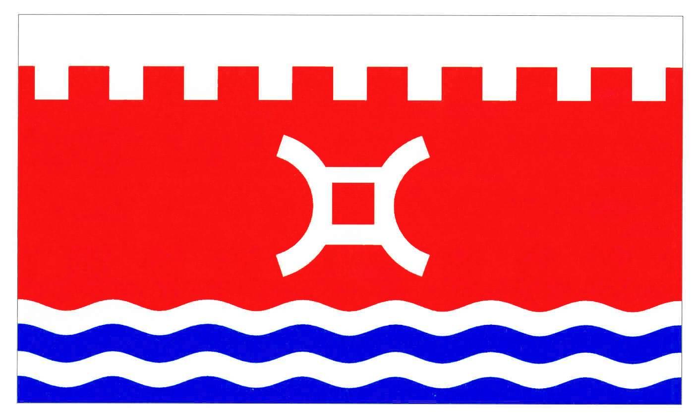 Flagge GemeindeQuarnbek, Kreis Rendsburg-Eckernförde